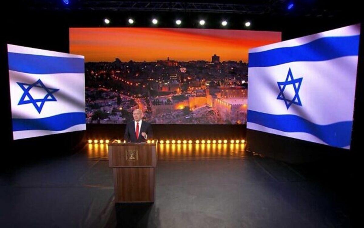 Netanyahu Addresses 75th UN General Assembly