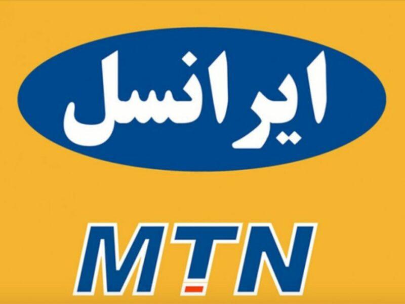 MTN-Iran-Logo