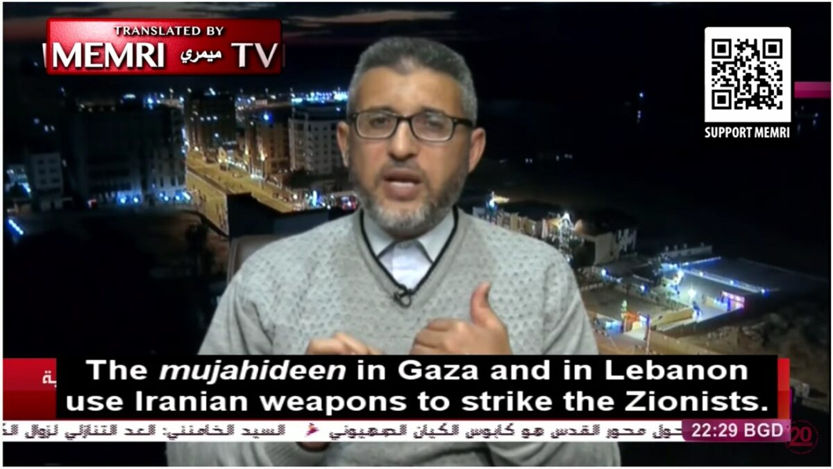 Palestinian Islamic Jihad Official: Rockets We Use to Pound Tel Aviv, Our Weapons Provided by Iran. MEMRI.